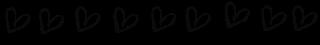 heart divider black